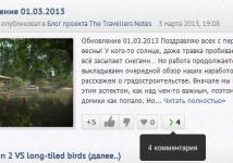 2) Клик по иконке комментариев