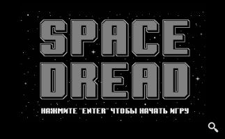 Space Dread