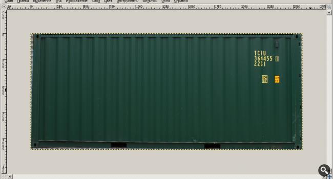 Работаем только с нашим контейнером