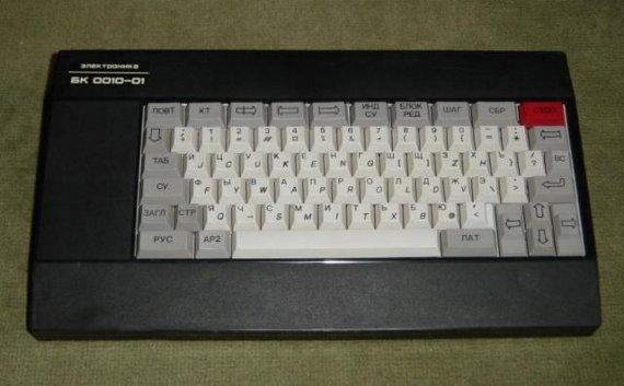 Сам компьютер БК 0010-01