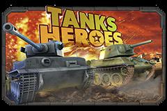 Вышло обновление Tanks Heroes v0.08.